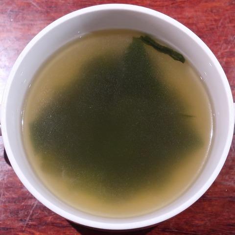 ワカメスープ(バンブリット)