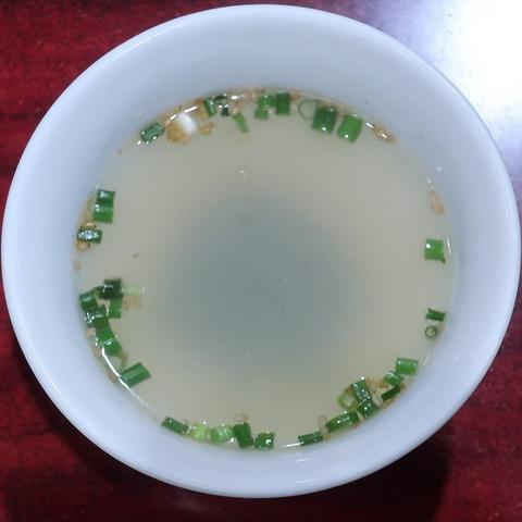スープ(宏平)