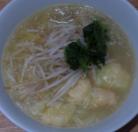 海老雲吞麺(雲吞好)830
