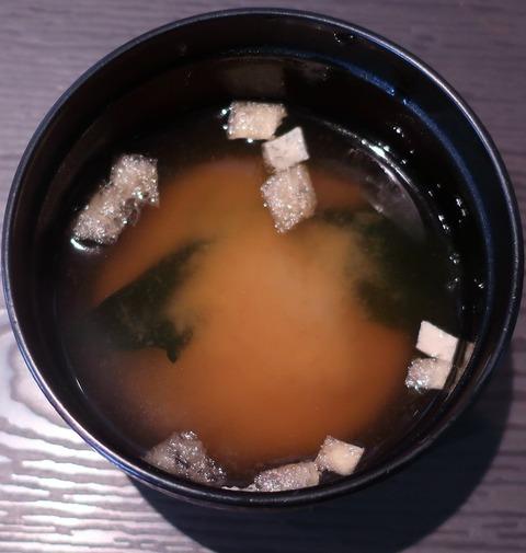 味噌汁(御神火)