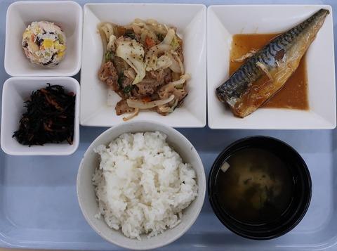 H&Cセット+小鉢(第二食堂)534