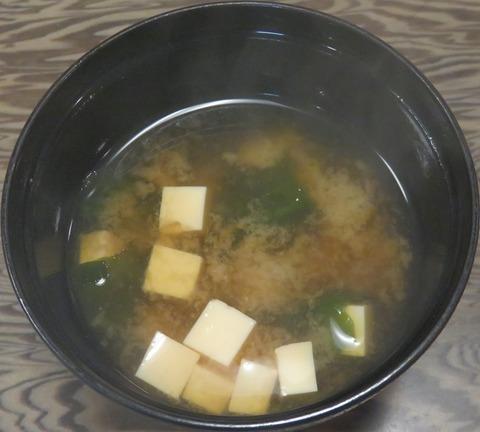 味噌汁(吾妻)