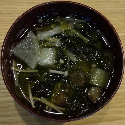 味噌汁(スロー)