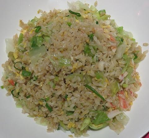 蟹炒飯(瑞兆)1425