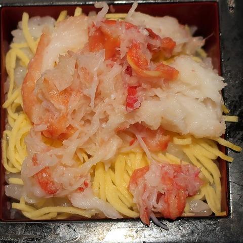 枡寿司かに(びんむぎ)410