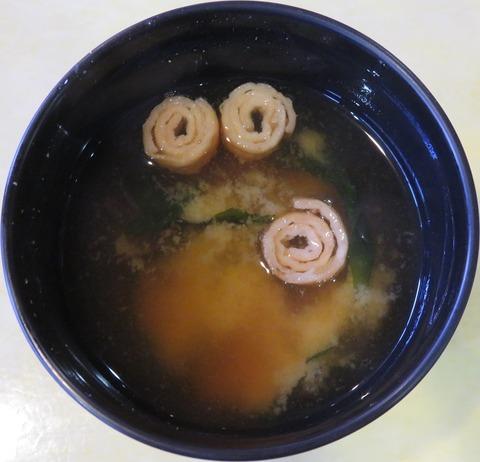 味噌汁(中央区役所)