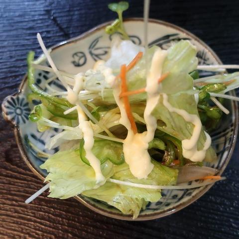 サラダ(よしみ)