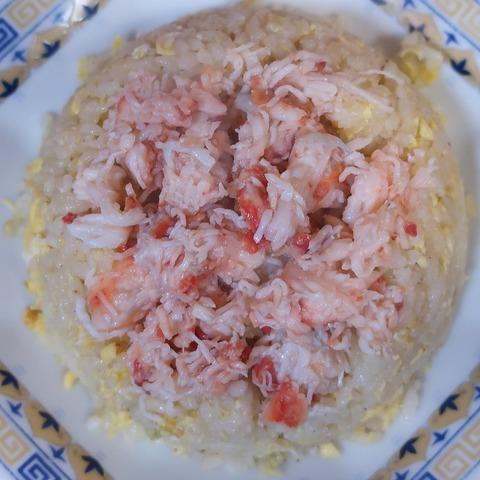 蟹炒飯(味味)1040