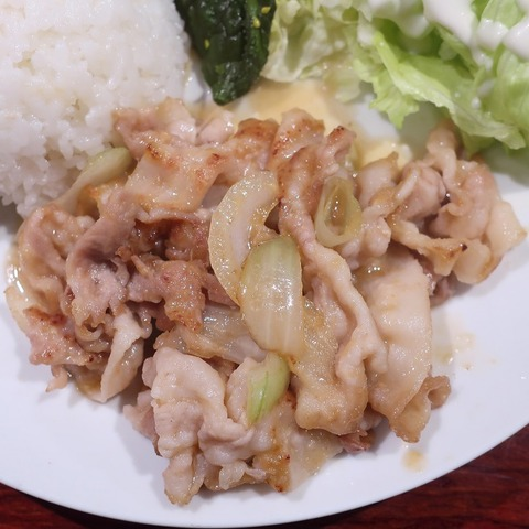 生姜焼(バンブリット)