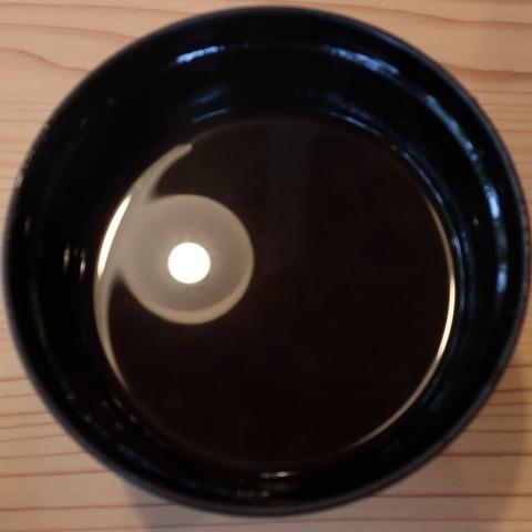 赤出汁(さき亭)
