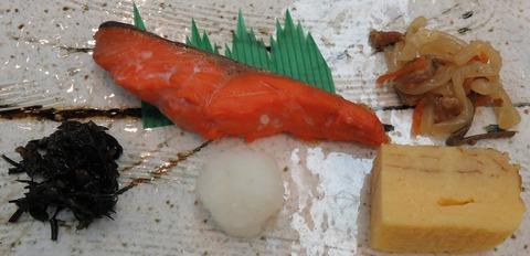 鮭(鳥海)