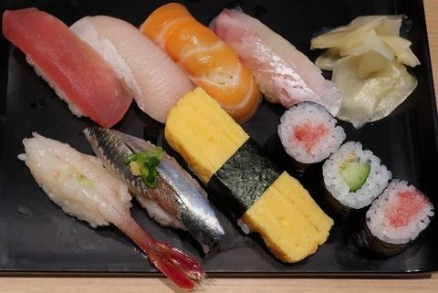 昼寿司(花火寿司)980