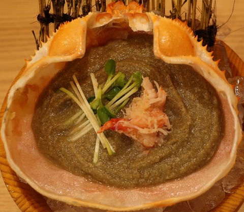 蟹味噌盛(銀次)538