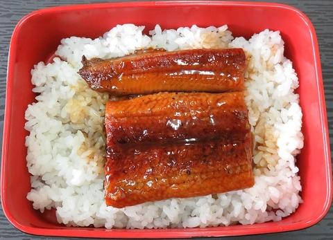 鰻重(寿々㐂屋)1100
