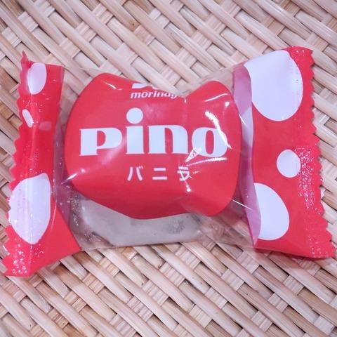 ピノ(満月)