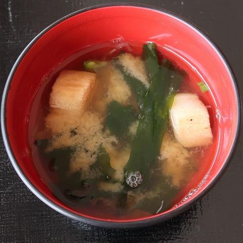 味噌汁(ビアン)