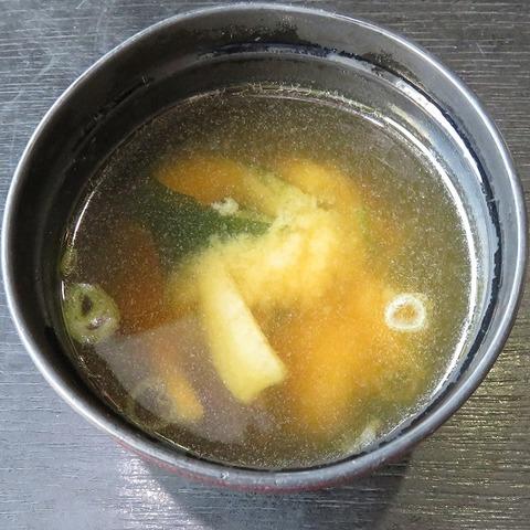 味噌汁(五色)