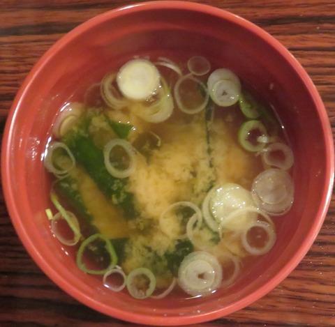 味噌汁(カタヤマ)