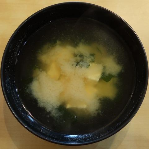 味噌汁(三平)