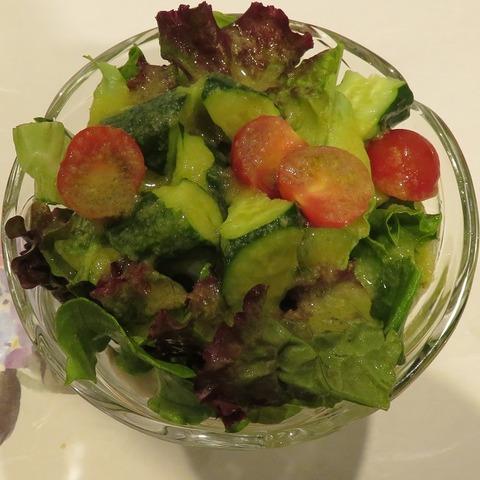 野菜サラダ(しん月)340