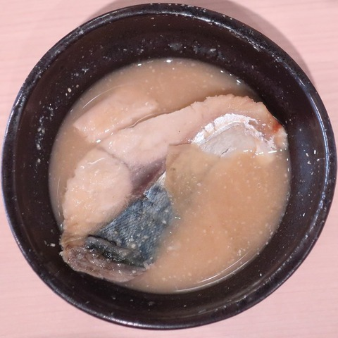 小鉢(達)