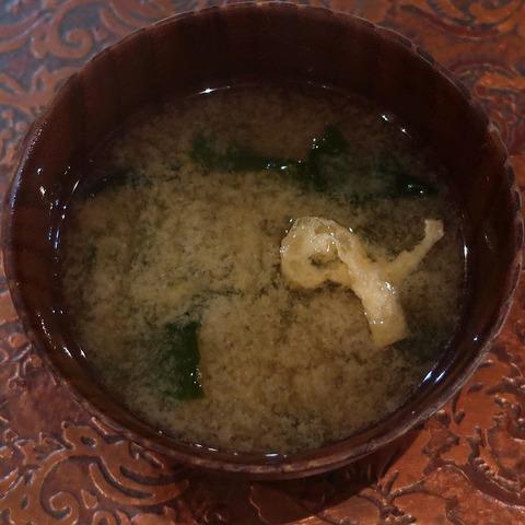 味噌汁(エリカ)