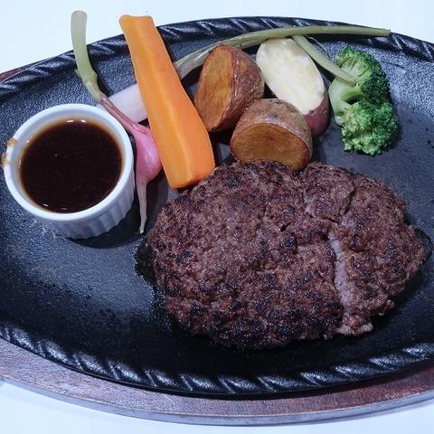 米沢牛ハンバーグステーキ(紗灯)3300