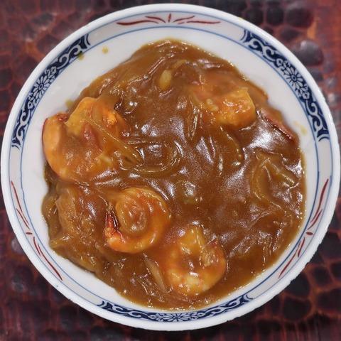 海老カレー丼(長寿庵)1000