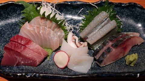 刺身定食(ぼんまり)1620