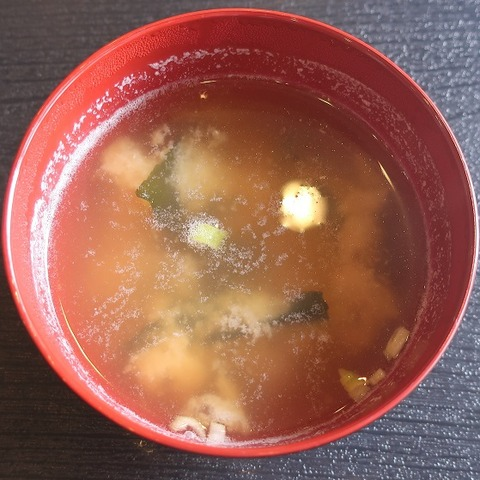 味噌汁(やませみ)