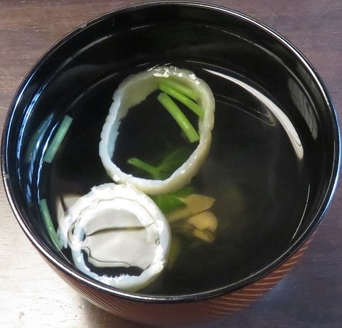 肝吸(にしむら)