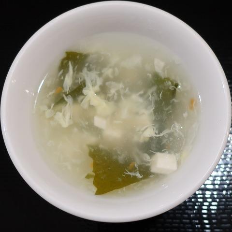 スープ(縁)