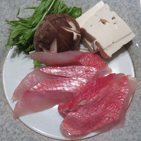 金目鯛(一寿司)