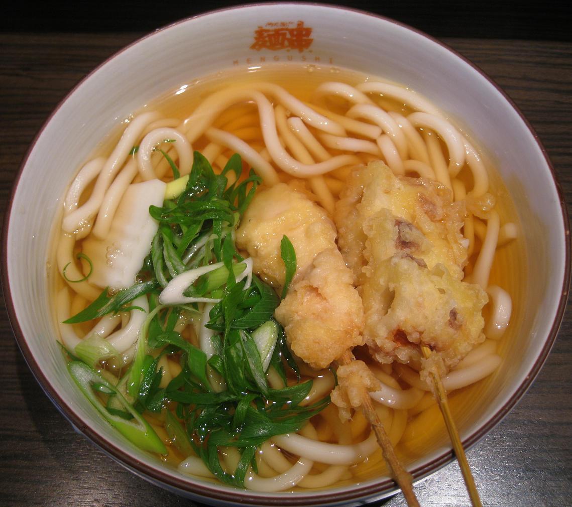麺串うどん