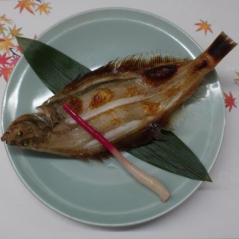 柳鰈塩焼(長右ヱ門)1080