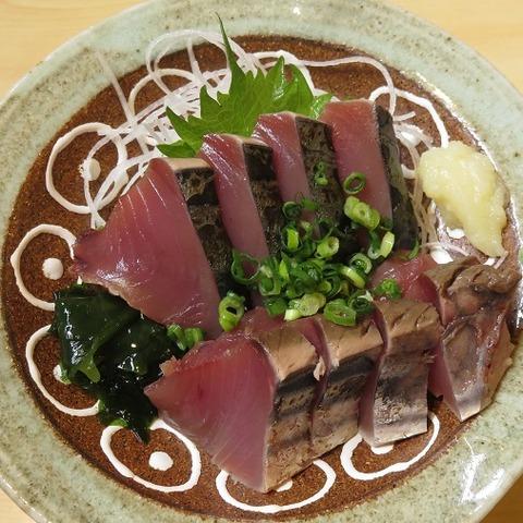 鰹刺身(音羽鮨)850