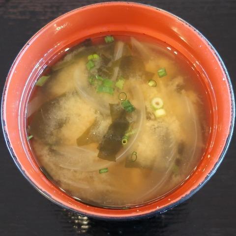 味噌汁(ガーデンテラス)