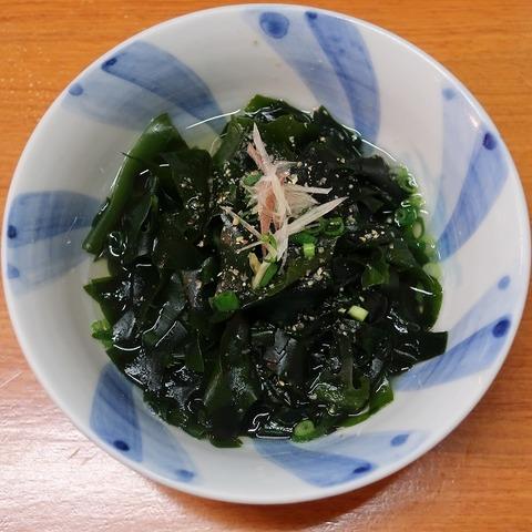 輪島海女手摘み天然ワカメ(よし坊)300