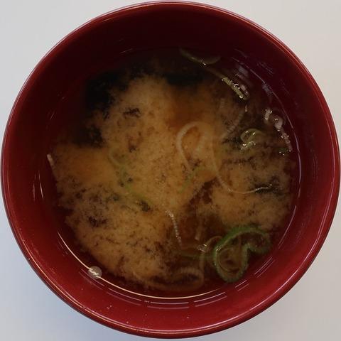 味噌汁 (青梅市役所食堂)