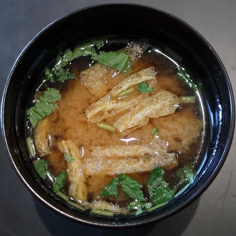 味噌汁(オークラ)