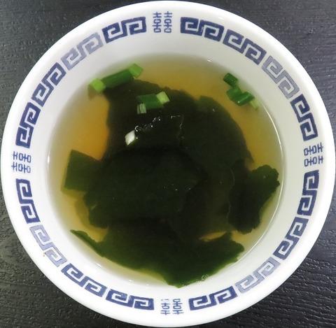スープ(天狗飯店)