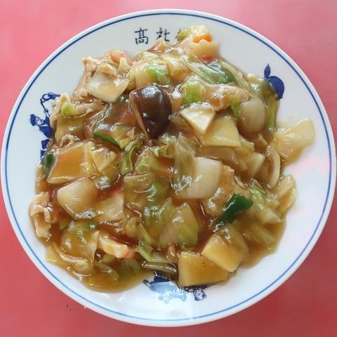 中華丼(高社楼)600