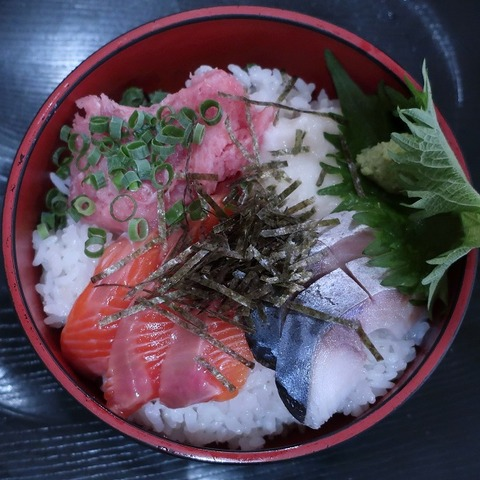 海鮮ちらし(ひなたかなた)750