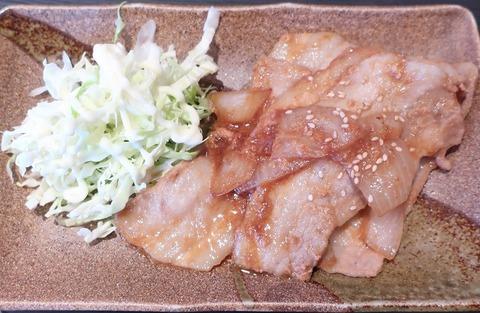 豚生姜焼(御神火)900