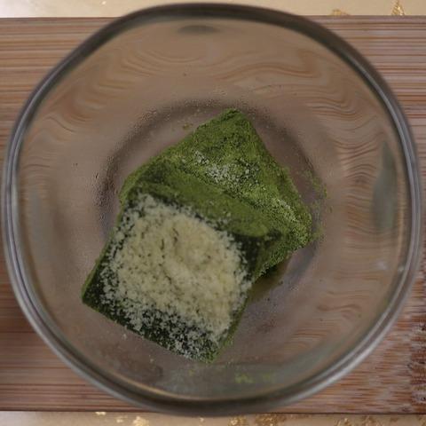 わらび餅(上松屋)