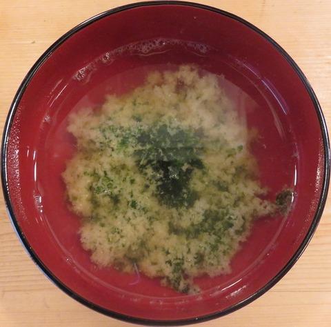 味噌汁(㐂鮨)