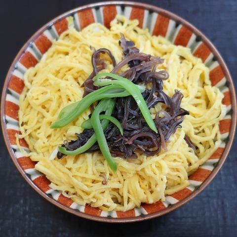 蒸寿司(千登利亭)