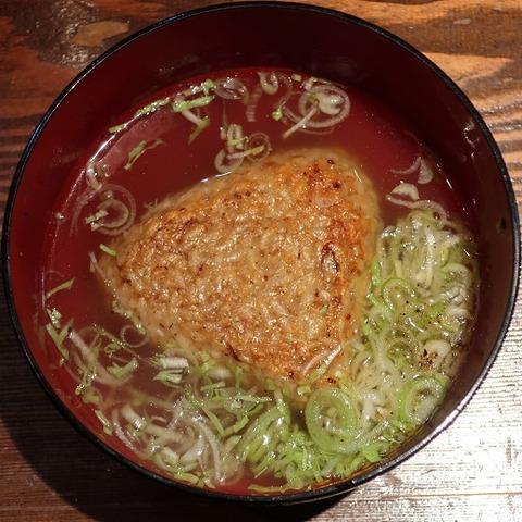 スープおにぎり(犀)330