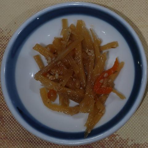 金平牛蒡(こぶし)