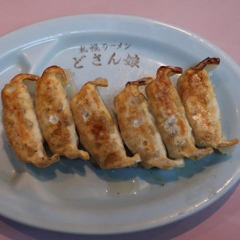 餃子(どさん娘)350